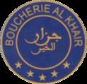 Emplois chez Boucherie Al Khair
